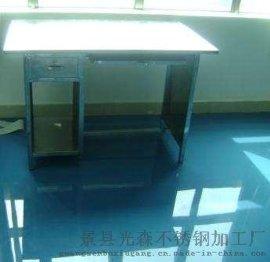 【光森】办公桌@价格低廉@不锈钢办公桌