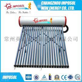 家用不锈钢非承压式真空管太阳能热水器18/20/24/30/36/42/48管