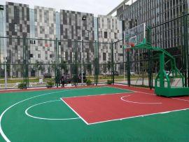 福顺体育硅PU球场施工绿色环保耐磨耐紫外线