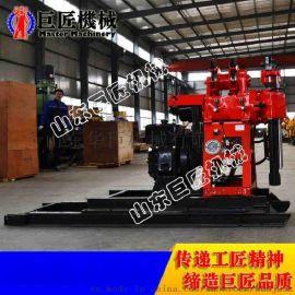 山东钻机厂家液压百米钻探机HZ-130YY