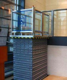 厂家定制残疾人升降机、无障碍升降平台、简易升降台、质量可靠