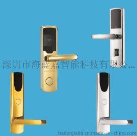 电子锁 酒店锁 磁卡锁 IC智能锁 IC感应锁