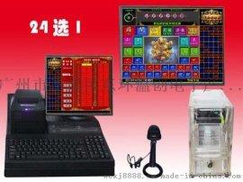 24选1彩票机厂家广州温创科技