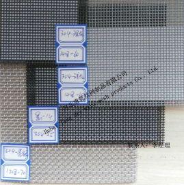 唐乾金刚网窗纱 缔造舒适安全空间