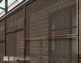 抗氧化喷涂幕墙装饰铝板网