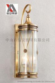 信安照明供应高度全铜酒店壁灯厂家