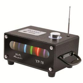 无线音箱(YP-78)