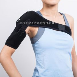 工厂贴牌生产代工四肢护具