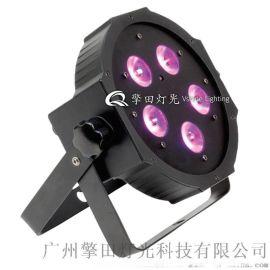擎田灯光 QT-P5 擎田5颗四合一塑料帕灯,帕灯,扁帕灯,塑料帕灯