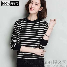 韩版条纹宽松羊毛衫针织衫女 简约休闲百搭套头毛衣 学生特价清仓