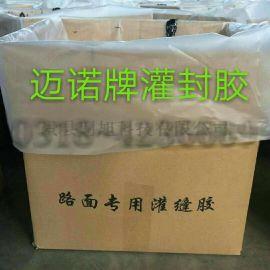 抗裂贴防水卷材生产厂家