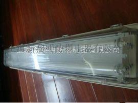 厂家直销上海新黎明BYS-2*16WLED防爆防腐全塑荧光灯