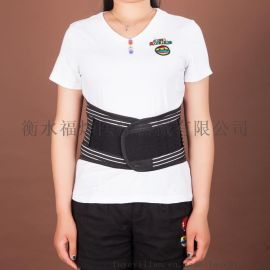 腰部护腰带腰托生产厂家长期与贸易公司合作