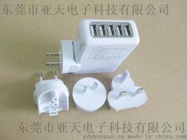 OEM亚天ASIA970足5V3100mA5个端口USB充电器,3.1a墙壁充电器