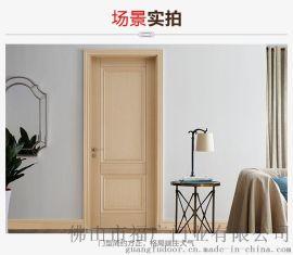 广东高档实木门厂 广东高档橡木门厂 广东木门生产厂家