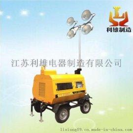 SFW6130拖拉式全方位移动照明灯塔