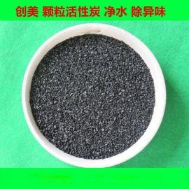 水处理活性炭滤料 柱状活性炭 颗粒活性炭