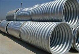山西晋中桥梁工程常用钢波纹管涵供应商