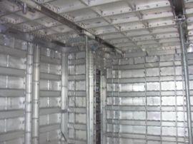 铝合金模板 建筑模板 绿色环保材料模板