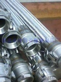 厂家直销;304.316板把式快装接头金属管.波纹四氟金属管.