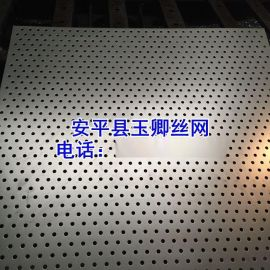 厂家销售优质冲孔网卷,冷板冲孔网,铝板冲孔网,装饰网