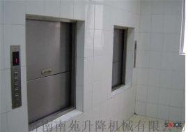 供应杂物电梯 厨房餐厅传菜梯、食梯餐梯