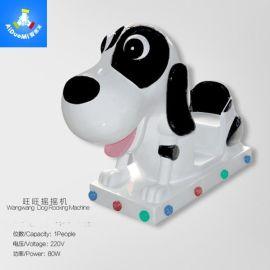 廣州愛哆米兒童旺旺搖擺機