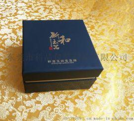 加工訂制 紅色植毛戒指盒 禮品盒 首飾包裝盒 塑膠飾品盒