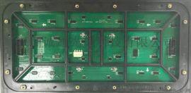 P10戶外LED顯示屏|全彩led顯示屏廠家