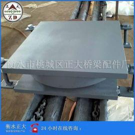 供应GCPZ钢结构盆式橡胶支座 建筑工程盆式支座厂家