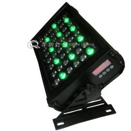 擎田燈光 QT-WL348 RGBW投光燈 單層投光燈, 雙層投光燈,四合一雙層投光燈
