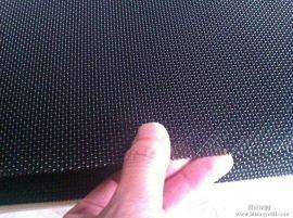 湖南碳钢金刚网|金刚网纱窗|金刚网防盗纱窗|金刚网厂|钢丝网