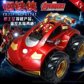 復仇者聯盟鋼鐵俠水陸兩棲戰車M001 高速越野車 四驅充電遙控車