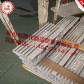 广东铝型材加工厂定做工业铝型材货架机箱铝合金挤压型材异形铝材
