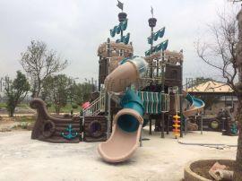 江门儿童乐园大型组合滑梯幼儿园组合滑梯儿童滑梯塑料滑梯滑滑梯厂家直销e