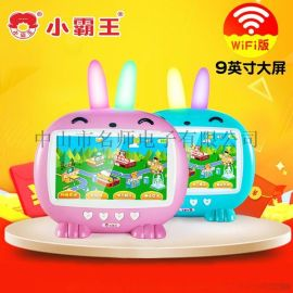 新款小霸王早教机 儿童点读机 9英寸wifi多功能礼品玩具工厂批发