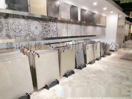 广东佛山瓷砖厂家地砖批发价格是多少,地砖瓷砖品牌厂家哪家好?