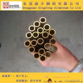 精密切割铝管 毛细铝管6061 可精密定尺切割