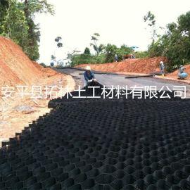 河北公路路基土工格室规格高强护坡蜂巢格室