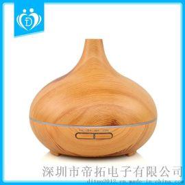 300ml新款热销木纹香薰加湿器 DT-1516
