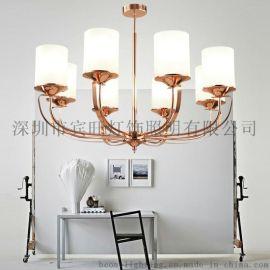 后现代简约大气玫瑰金色客厅枝型吊灯 温馨餐厅卧室展厅铁艺吊灯