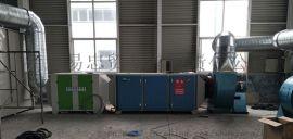 衡水环保设备光氧废气处理设备
