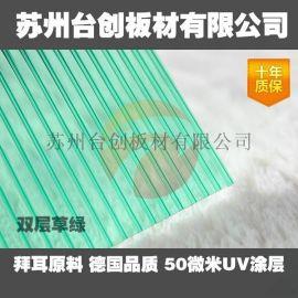 常州厂家供应抗老化PC四层阳光板温室大棚阳光板台创品牌