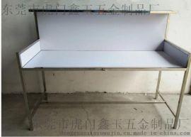 东莞厂家定做不锈钢品检工作台
