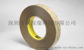 3M9472LE粉未喷涂表面 低表面能塑料及油污表面专用双面胶