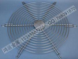 安平厂家供应大型风机防护网罩