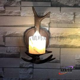 瑪斯歐單頭熱賣MS-W2001樹脂鹿角壁燈復古風格酒店客房吧臺壁燈E14燈頭藝術設計牆壁壁燈LED光源