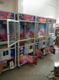 普通台湾抓娃娃机 夹公仔机 抓烟机 投币礼品贩卖机 夹娃娃机