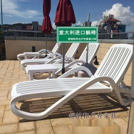 舒纳和ABS塑料户外休闲折叠躺椅