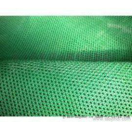 供应塑料防风抑尘网 煤场塑料防风抑尘网